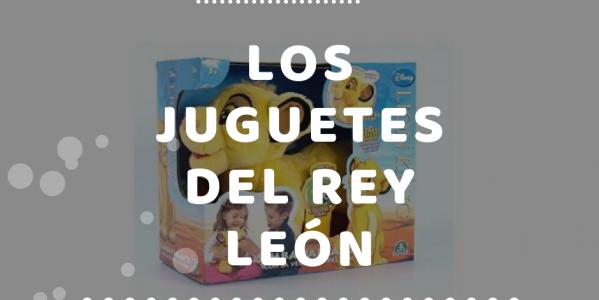 Los juguetes del Rey León han llegado a nuestra tienda online